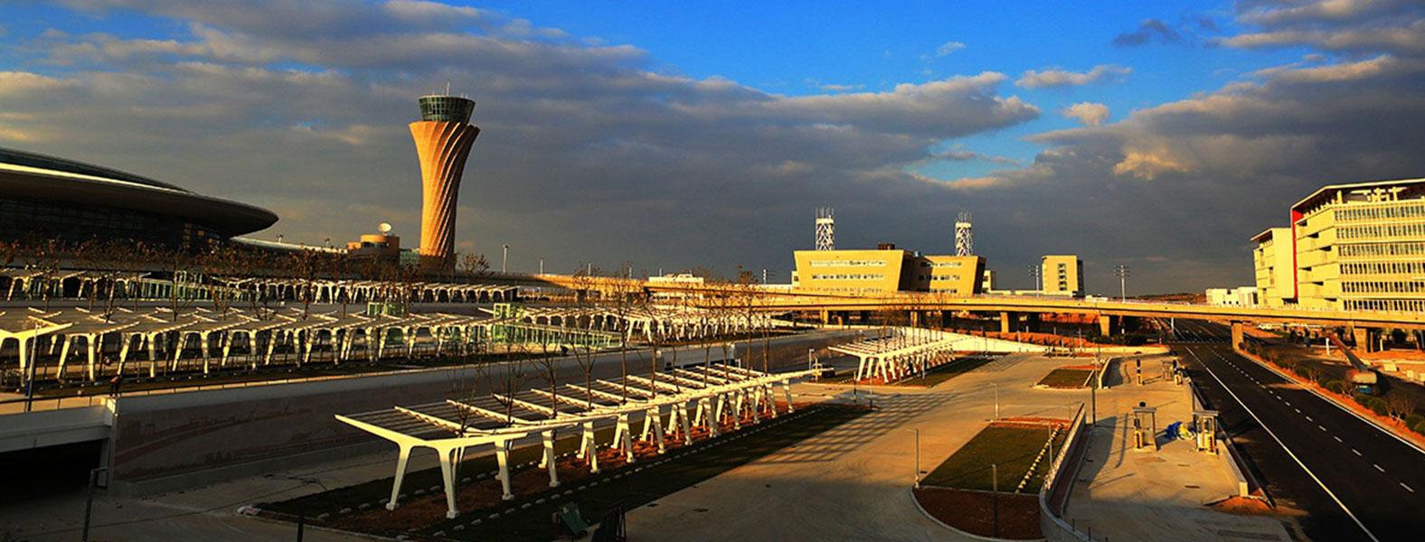 山东省烟台机场